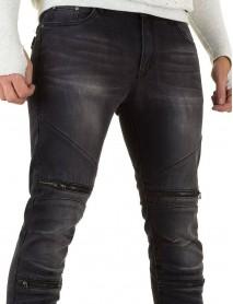Сиви мъжки дънки с ципове